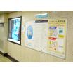 【ポスターグリップ導入事例】東京メトロ様有楽町駅 製品画像