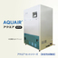 安定性試験室「アクエアセットシリーズ 空冷式 AQUAiR」 製品画像