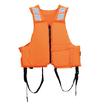 TK-200ARS 小型船舶用救命胴衣 水難救助活動向け 製品画像