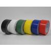 布テープ『オーキッド布テープカラー』 製品画像