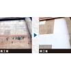 コンクリート補修工法『ペイントガードCV』 製品画像
