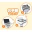 簡単カードプリントシステム『IDジェット』 製品画像