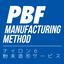 PA6ナイロン(エンプラ)AM3Dプリント粉末造形サービス 製品画像