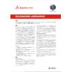 SOLIDWORKS 2019  eDrawings Data 製品画像