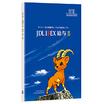 JDL IBEX給与II 製品画像