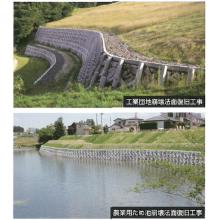 構造物補修・補強技術『ブランチブロック工法』 製品画像