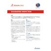 SOLIDWORKS 2019  Inspection Data 製品画像