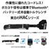 バッテリー式半自動トルクレンチ HA/HAC/HACQSPDY 製品画像