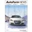 AutoForm NEWS No.31 製品画像