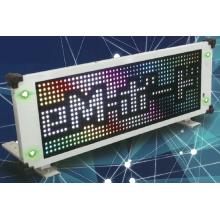 電光盤『eM-ボード』 製品画像