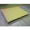 木製・樹脂パレからの代替に! 段ボールパレット『ナビパレット』 製品画像