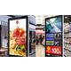 タッチパネル式 デジタルサイネージ 製品画像