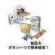 梱包作業の省力化と効率化に!ストレッチフィルム全自動包装結束機 製品画像