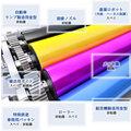 【産業機械分野実績】フッ素樹脂・PEEKコーティング 製品画像