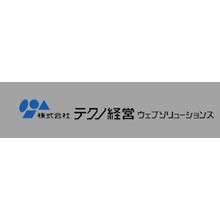 【東京開催 経営革新セミナー】今こそ強靭な間接部門を作るチャンス 製品画像