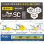 自家消費最適化制御『SmartSC』(特許出願中) 製品画像