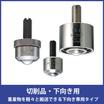 フリーローラーIK-N型/IK-NM型/IK-SNM型キャスター 製品画像
