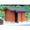 【木製】トイレ(ログ、在来)【公園、レジャー施設、観光地など】 製品画像
