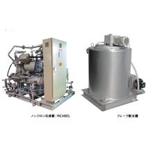 ノンフロン自動製氷システム(フレークタイプ)『エコナイス-F』 製品画像