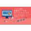 【塾・オンラインサロン様向け】会員制動画配信サイト構築システム 製品画像