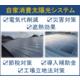 『自家消費型太陽光発電システム』とは?電気代削減の秘訣をご紹介! 製品画像