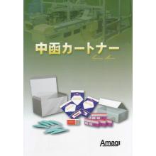 菓子製造機械 総合カタログ 製品画像