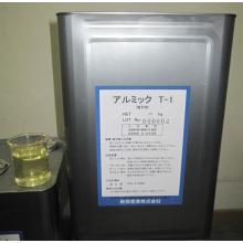 離型剤『アルミックT-1』 製品画像