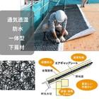 屋根の結露を抑制。通気透湿防水下葺材「エアギャップシート」 製品画像