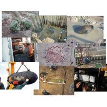 【危険物探査】 土木・建設工事に伴う調査サービス 製品画像