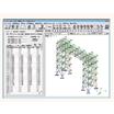 技術計算ソフトウェア『CADTOOL フレーム構造解析12』 製品画像