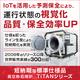 量産型真空熱処理炉『TITANシリーズ』 製品画像