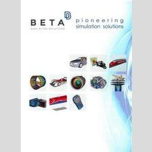 株式会社BETA CAE Systems Japan製品カタログ 製品画像
