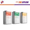 PA6ナイロンモノマー注型材料KW-100 3NI-NYLON 製品画像