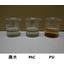 水処理用凝集剤『PSI(ポリシリカ鉄)系化合物』 製品画像