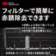 『フィルター設置による配管の赤水(赤錆)対策』※実験動画を公開中 製品画像