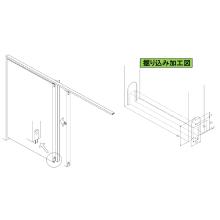 引戸と床のスキマを解消!『引戸エアータイトシステム【近日発売】』 製品画像
