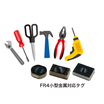 【導入事例】小型金属対応RFIDタグによる工具管理 製品画像