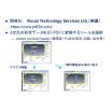 3次元の形状データをPDFで見れる『PDF3D』 製品画像