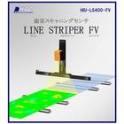 面歪スキャニングセンサ 『LINE STRIPER FV』 製品画像