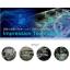産業用プリント基板の実装・各種電子機器の設計製作の加工サービス 製品画像