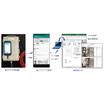 防水シートICT 加圧・負圧検査装置『QCsmart』 製品画像