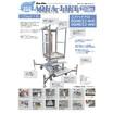 【電気非使用昇降作業台】エアハイドロ(空圧水圧変換)アクアデッキ 製品画像