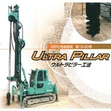 地盤補強工法『ウルトラピラー工法』 製品画像
