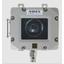 耐圧防爆形Webカメラ『NWEX-CM500H』 製品画像