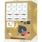 冷蔵お米自動販売機 製品画像