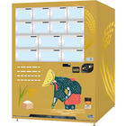 冷蔵ロッカー自動販売機 製品画像