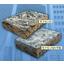 ゼオライト混入木繊セメント板『モクセンN』 製品画像