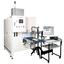 木材用X線検査装置『TGX90-01』 製品画像