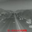 サーマルカメラによる「交通系検知システム」の開発・ご提案 製品画像