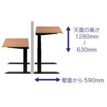 電動昇降デスク『tachi-no 壁寄せタイプ』 製品画像